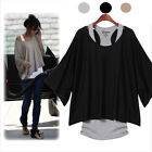 Women's 2 in 1 Style Casual Loose Tops Batwing T-Shirt Blouse + Tank Vest DI1