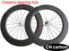Ceramic bearing R13 hub 88mm Clincher carbon road wheelset 20.5mm,23mm,25mm