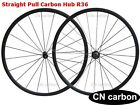 R36 Straight Pull hub 24mm tubular carbon bicycle wheels 20.5mm,23mm rim width