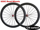 1390g 650C 50mm Clincher carbon bicycle wheels Straight pull Ceramic bearing R36