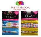 Fruit of the Loom Girls Briefs Cotton Stretch Assorted Colors 3pk or 6pk