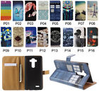 For LG G4 G5 G3 Beat Mini S Leather Wallet Magnet Flip Wolf Butterfly Case Cover