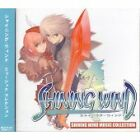 GAME MUSIC Shining WinD Music Collection JAPAN Soundtrack CD WM-0567 NEW