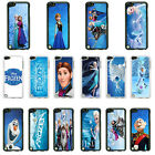 Frozen case cover for Apple iPod - G36