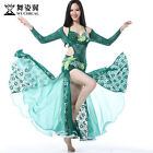 New Women Professional Belly Dance Costume Performance Stage 3Pcs Top Bra Skirt
