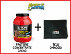 Enervit Gymline Muscle 100% Whey Protein Concentrate Proteine + Shaker Omaggio