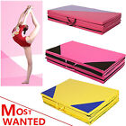 """New 2"""" Thick Soft Play Folding Panel Gymnastics Mat Pattern Gym Fitness Exercise"""