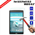 Anti-Explosion 9H Tempered Glass Film Screen Protector Cover For LG G PAD Tablet