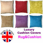 """Plain Chenille Like 17"""" x 17"""" Cushion Cover Pillow Case Comes in 6 Colours"""