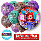 SOFIA THE FIRST BIRTHDAY PARTY BALLOONS - PARTY SUPPLIES - PACK OF 10