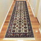 CLASSY Royal TRADITIONAL Floor RUNNER RUGS / CARPET in 80 x 300 cm FREE POSTAGE