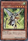 Yugioh OCG TCG Dragunity Militum SD19-JP008 Normal Japanese NM