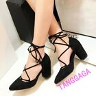 Gladiator Womens Pointy Toe Faux Suede Strppy Block Heel Lace Up Pumps Sandals