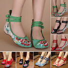 Chinese Embroidered Floral Shoes Women Ballerina Flats Ballet Cotton Loafer Cozy