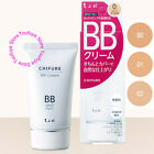 CHIFURE Multifunctional BB Cream Covers Spots Freckles SPF27 PA++ 50g 3 Colors