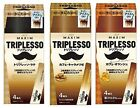 AGF MAXIM TRIPLESSO Stick powder Box Latte Carameliser Orange MADE IN JAPAN