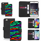 pu leather wallet case for many Mobile phones - decorative multi zebra
