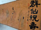 Oriental Old China Famous Folk Collection long silk scroll paintings ~100inch