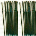 Tapestry Needles-Nickel Plated SIZE 18 & 20 Avail in 5, 10, 15, 25 ,50 ,75 & 100
