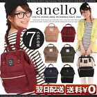 anello 2016 NEW Polyester MINI Light Weight Backpack Campus Rucksack Bag B1492
