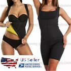 EXTREME Black Slimming Body Thermo Cami Pants Hot Neoprene Shaper Vest Sweat US