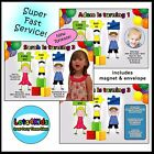 JIGSAW KIDS PERSONALISED PARTY INVITATIONS 1 ONLY (minimum order 8)