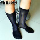 2Pairs Pack Fashion Design Men's Blue Striped Mid-Calf Silky Sheer Dress Socks