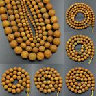 "Faceted Natural Woodgrain Gemstone Round Loose Beads 15.5"" 4mm 6mm 8mm 10mm 12mm"
