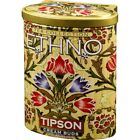 Tipson -Cream Buds - Loose Green Tea with Soursop & Peach flavour - 100g Tin