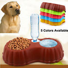 Pet Dog Cat Automatic Water Dispenser Food Dish Bowl Feeder Drinking Bowl Bottle