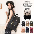 ANELLO Light Weight Nylon GOLD BUCKLE Big RuckSack Backpack School Bag AT-B1493