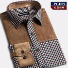 Soft Mens Thick Brushed Long Sleeve Plaid Business Casual Dress Shirt 9 Colors