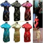 Sale Dragon&Phoenix Mini Cheongsam Evening Dress