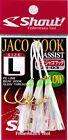 NEW Shout Jaco Assist Hook (GLOW) Fishing Rods Reels Tackle Box Lures Jigs