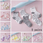 US Stock 5 Pair Baby Boy Girl Cartoon Cotton Socks Infant Toddler Kids Soft Sock