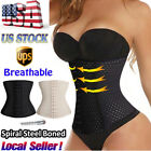 Women Waist Trainer Cincher Tummy Girdle Belt Body Shaper Black Corset Trimmer