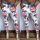 Womens Floral Printed Harem Pants Casual Pants Trousers Plus Size