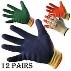 12 PAIRS 10G LATEX ACRYLIC LINED RUBBER WORK GLOVES BUILDER GARDENING SAFETY DIY