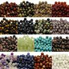 Semi Precious Gemstone Round 8mm Beads - 43 Stone Choices x 10 beads per pack