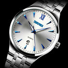 Men Fashion Casual SKMEI Brand Watches Full Steel Date Display Male Shock Resist