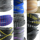 8MM  TIGHT Braided PET Expandable Sleeving Cable Wire Sheath