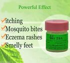 7.5g.OINTMENT 29A Antimicrobial Antifungal Salicylic Acid Ringworm Scabies Tinea