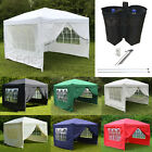 3 x 3 Metre Pop-Up Waterproof Folding Gazebo, Wind Bars, Weight Bags, Tie Ropes