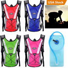 Outdoor Cycling Bicycle Hydration Backpack Shoulder + 2L Water Bladder Bag Pouch