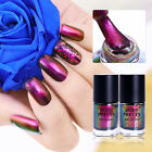 9ml BORN PRETTY Chameleon Polish Starry Laser Sequins Nail Art Varnish Decor DIY