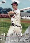 2017 TOPPS BASEBALL SERIES 2 ALL TIME ALL STARS U-PICK COMPLETE YOUR SET