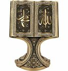 Islamic Decor Showpiece Eid Gift Quran Open Book Allah Muhammad 6.25 x 4.5in