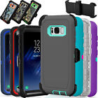 Shockproof Case Cover for Samsung Galaxy S8 / S8 Plus (Fits Otterbox Belt Clip)