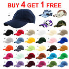Buy 4 Get 1 Free Baseball Cap Hat 100% Cotton Solid Adjustable (add 5 to cart)