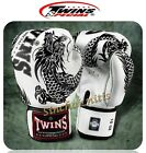 TWINS BOXING GLOVES MUAY THAI FBGV-49  FANCY WHITE BLACK DRAGON PATTERN GENUINE